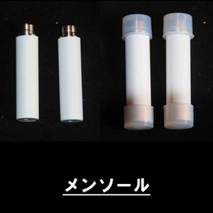 電子タバコ「ライズスモーカー」交換カートリッジ8個セット グリーン(メンソール風味) - 拡大画像