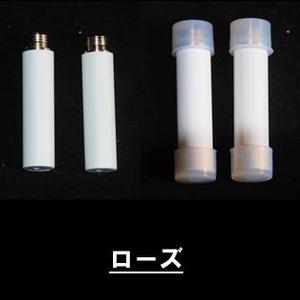 電子タバコ「ライズスモーカー」交換カートリッジ8個セット (ローズ風味) - 拡大画像