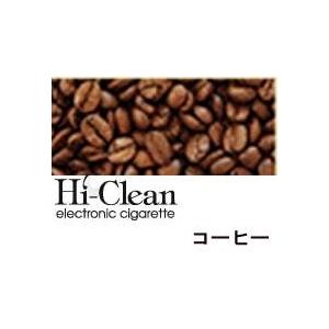 次世代電子タバコ「Hi-Clean」専用交換カートリッジ10本セット コーヒー - 拡大画像