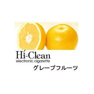 次世代電子タバコ「Hi-Clean」専用交換カートリッジ10本セット グレープフルーツ - 拡大画像