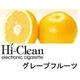 次世代電子タバコ「Hi-Clean」専用交換カートリッジ10本セット グレープフルーツ - 縮小画像1