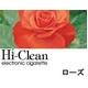 次世代電子タバコ「Hi-Clean」専用交換カートリッジ10本セット ローズ - 縮小画像1