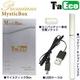 電子タバコ「TaEcoプレミアム」(TA-104) - 縮小画像2