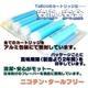 「TaEco」(タエコ)専用交換カートリッジ(スキンケア)15本入り - 縮小画像3