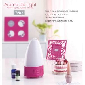 【アロマ加湿器】アロマ・デ・ライト(ショコラブラウン)/TOFFY - 拡大画像