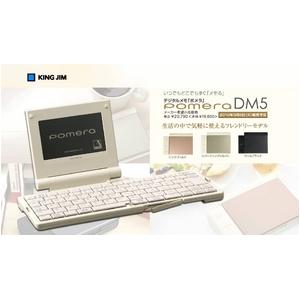 デジタルメモ「ポメラ」DM5(ピンクゴールド) - 拡大画像