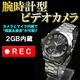 腕時計型 ビデオカメラレコーダー/録画録音機能付き - 縮小画像1