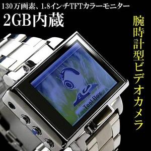 デジタル腕時計型 ビデオカメラレコーダー/録画録音機能付き - 拡大画像