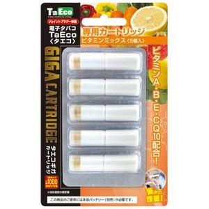 「TaEco」(タエコ)専用交換ギガカートリッジ(ビタミンミックス)5本入り - 拡大画像