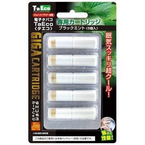 「TaEco」(タエコ)専用交換ギガカートリッジ(ブラックミント)5本入り - 拡大画像