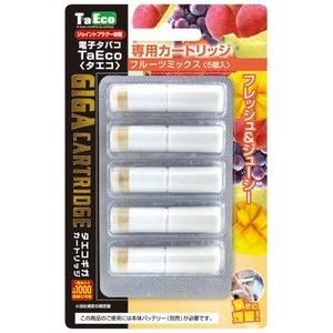 「TaEco」(タエコ)専用交換ギガカートリッジ(フルーツミックス)5本入り - 拡大画像