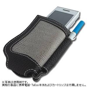 「TaEco」(タエコ)専用携帯マルチ本革ケース - 拡大画像