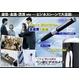 【ペン型】盗撮厳禁・会議やビジネスシーンで使える 小型ビデオカメラ - 縮小画像1