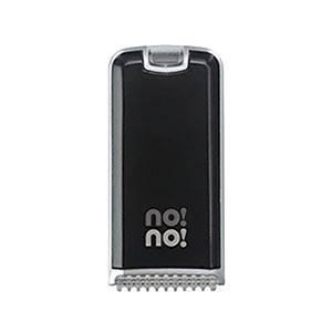 ヤーマン 家庭用脱毛器 no!no!hair(ノーノーヘア) STA-100 ブラック - 拡大画像