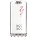 ヤーマン 脱毛器 no!no!hair(ノーノーヘア) STA-120/スノーホワイト(日本限定色)