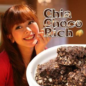 【チョコレートダイエット】チアチョコリッチ クーベルチュールチョコを使用 - 拡大画像