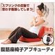 腹筋座椅子 アブキューティー ブラック - 縮小画像1