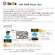 iPad用充電・同期・データ転送ケーブル「LinCo(リンコ)」/iPhone・iPodにも!×2個セット - 縮小画像2
