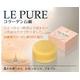 ル・ピュール コラーゲン石鹸3箱 - 縮小画像1
