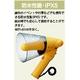 防滴型小型メガホン(ハンド型)ホイッスル付 ER-1106W - 縮小画像3