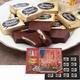 【イタリア土産】 イタリア ティラミスチョコレート 6箱セット - 縮小画像1