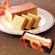 【シンガポール土産】  レイヤーケーキ 3箱セット - 縮小画像1