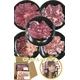 ゆうこりんのイチオシ焼肉セット - 縮小画像3