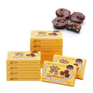 【ハワイ土産】Just Married (結婚しました) マカデミアナッツチョコレート 12箱セット - 拡大画像