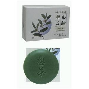 想茶石鹸3個セット (土佐茶編) - 拡大画像