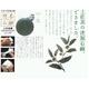 想茶石鹸3個セット (土佐茶編) - 縮小画像3