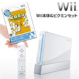 Wii本体&ピクミンセット - 拡大画像