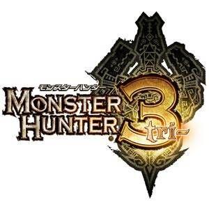 モンスターハンター3(トライ) - 拡大画像