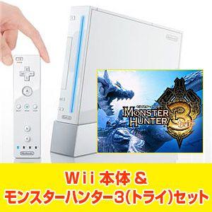 Wii本体【シロ】&モンスターハンター3(トライ) セット - 拡大画像