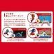 Wii New スーパーマリオブラザーズ - 縮小画像2