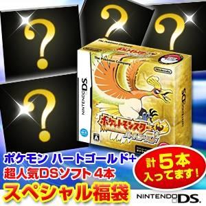 ニンテンドーDS ポケモン ハートゴールド + 他DSソフト4本 計5本セット - 拡大画像