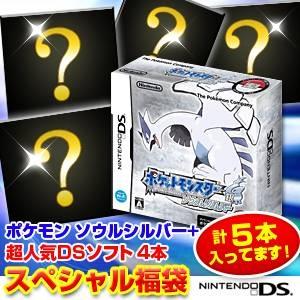 ニンテンドーDS ポケモン ソウルシルバー + 他DSソフト4本 計5本セット - 拡大画像