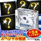 ニンテンドーDS ポケモン ソウルシルバー + 他DSソフト4本 計5本セット - 縮小画像1