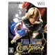 Wii ファイナルファンタジー・クリスタルクロニクル クリスタルベアラー - 縮小画像1