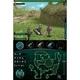 【任天堂DS】怪獣バスターズ - 縮小画像4