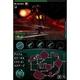 【任天堂DS】怪獣バスターズ - 縮小画像5