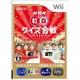 任天堂Wii NHK紅白クイズ合戦 - 縮小画像1