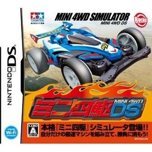 ニンテンドーDS ミニ四駆DS - 拡大画像