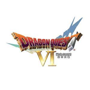 ニンテンドーDS ドラゴンクエストVI 幻の大地 - 拡大画像