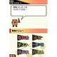 ニンテンドーDS 山川出版社監修 詳説日本史B 新・総合トレーニングPLUS - 縮小画像3