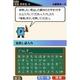 ニンテンドーDS 山川出版社監修 詳説世界史B 新・総合トレーニングPLUS - 縮小画像3