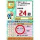 ニンテンドーDS 山川出版社監修 詳説世界史B 新・総合トレーニングPLUS - 縮小画像4