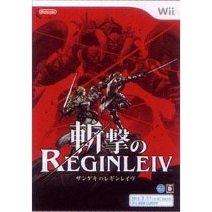 任天堂Wii 斬撃のREGINLEIV - 拡大画像
