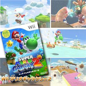 任天堂Wii スーパーマリオギャラクシー2 - 拡大画像