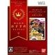 Nintendo(任天堂) Wii おすすめセレクション ワンピース 目覚める勇者&シークレットソフト1本 - 縮小画像1