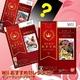 Nintendo(任天堂) Wii おすすめセレクション ワンピース 目覚める勇者&シークレットソフト1本 - 縮小画像2